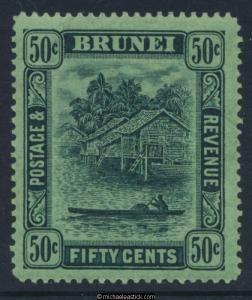 1931 Brunei 50c Black on Emerald SG 77 MH