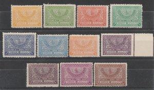 SAUDI ARABIA 1934 Definitive set 1/8g - 200g MNH **. SG cat £850.