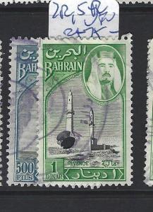 BAHRAIN  (P2702B) REVENUE 500F, 1R    VFU