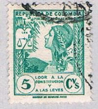 Colombia  Used Womans day  (BP40532)