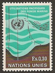 United Nations 15 Geneva Peaceful Uses of the Sea Bed single MNH 1971