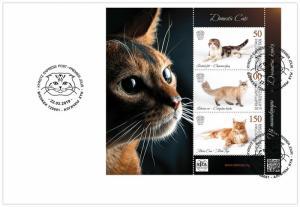 KYRGYZSTAN (KEP) / 2019 - (FDC2) Domestic Cats (Scottish fold), MNH