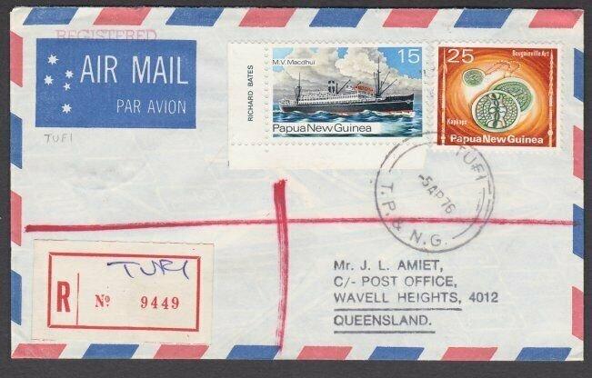 PAPUA NEW GUINEA 1976 Registered cover ex TUFI..............................M397