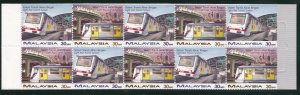 Malaysia # 620a, Light Rail Transit, NH, Complete Booklet 1/2 Cat.