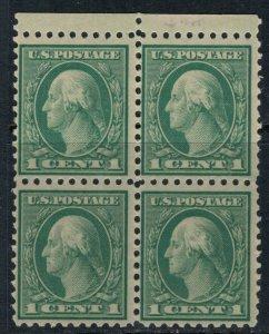 U.S. #543* NH  Block of 4  CV $7.00