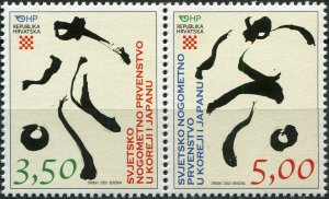 Croatia 2002. World Football Championship (Japan, South Korea) (MNH OG) Block
