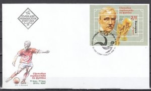 Bulgaria, Scott cat. 4547. World Cup Soccer s/sheet on a First day cover. ^