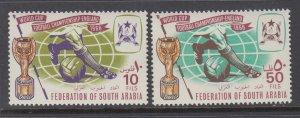 South Arabia 23-24 Soccer MNH VF