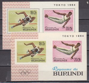 Burundi, Scott cat. B8  Tokyp Olympics, PERFORATE & IMPERF s/sheets. ^