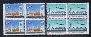 SAUDI ARABIA 1981 JEDDAH AIRPORT Complete issue Set in Block of 4  MNH SC 818-19