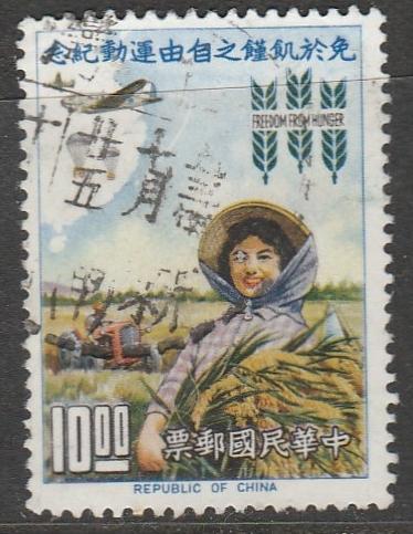 Chine / Taiwan  1966  Scott No. 1367  (O)
