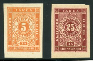BULGARIA POSTAGE DUES SCOTT# J4/J5 SCARCE SET MINT HINGED-SCOTT $925.00