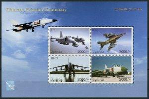 Uganda Military Stamps 2009 MNH Chinese Aviation Centenary Aeropex 4v M/S