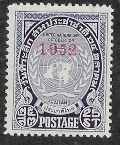 Thailand  MNH  United Nations Day 1952 overprint.