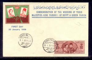EGYPT -1938 Royal Wedding of King Farouk and Queen Farida FDC