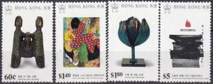 Hong Kong #542-5 MNH  CV $8.05 Z120