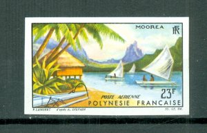 FRENCH POLYNESIA IMPERF #C32...MNH