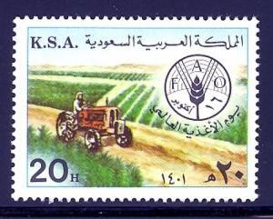 Saudi Arabia Sc # 836 mint hinged (RS-2)