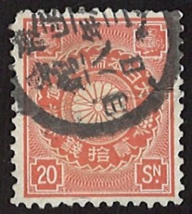 1899 Chrysanthemum Japan 20Sen SC#105 (LL-111)