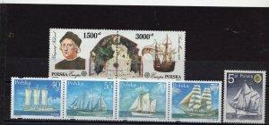 POLAND 1985-1996 SAILING SHIPS SET OF 7 STAMPS MNH