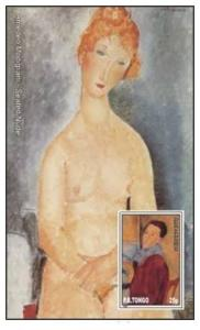TONGO SHEET IMPERF CINDERELLA ART PAINTINGS MODIGLIANI