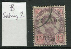 THAILAND; 1898 Antique Surch. 'Atts' surcharge used hinged 3/12a. Setting 2