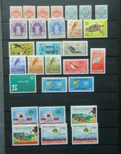 Burma 1954 values to 5k 1964 Birds values to 1K 1970 Union x 2 MNH