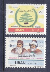LEBANON - LIBAN MH SC# C329-C330 COMMEMORATION OF THE INDEPENDENCE