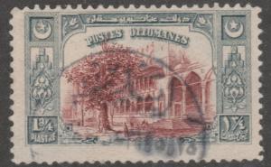 Turkey stamp,  Scott# 262, used,  building, tree,well centered,  #M560