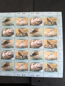 Canada #1889a Mint VF-NH Imprint Sheet of 20 Birds of Canada USC Cat.$24.50