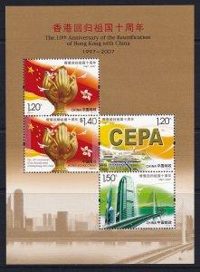 Hong Kong, China 2007, ,10th anniversary of reunification of HK whit China MNH