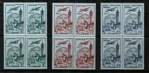 Tunisia Scott 208-9,C13 Mint NH blocks (Catalog Value $27.00)
