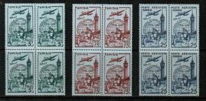 Tunisia Scott 208-9,C13 Mint NH blocks (Catalog Value $27.00)