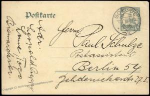 Germany 1912 SOKODE Togo Postal Stationery Ganzsachen Cover 82293