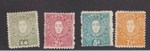 Tonga Scott # 29 - 32 Set VF OG mint previously hinged nice color ! see pic !