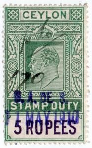 (I.B) Ceylon Revenue : Stamp Duty 5R (1905)