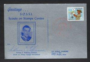 1971 Japan World Boy Scout Jamboree FDC SOSSI Hoffman postcard