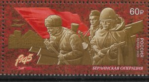RUSSIA 2020 WW-2 Road to Victory Series, Berlin Offensive Operation,VF MNH**