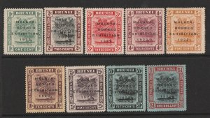 BRUNEI : 1922 Malaya-Borneo set 1c-$1, all variety 'broken E'.