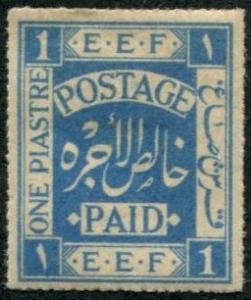Palestine SC# 2 (SG#3) British Admin, 1p wmk REVERSED 1p, MH