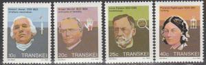 Transkei #101-4 MNH  (S3792)