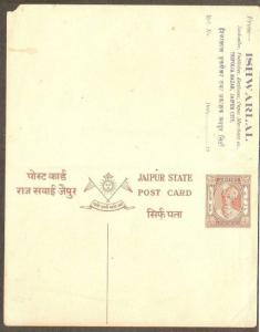 India Jaipur State ¼+¼ An King Man Singh Reply Post Card Mint  as per Scan ...