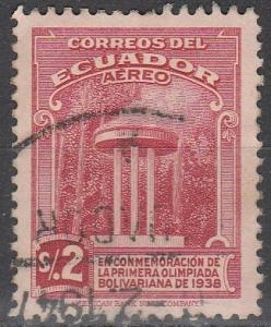 Ecuador #C69 F-VF Used  (S2670)