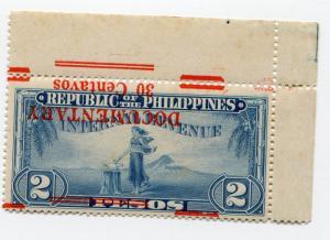 Philippines Documentary revenue inverted overprint EFO Error rare W1336i MNH DL