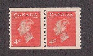 CANADA SC# 310  PAIR   F/MNH  1951