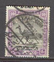 SUDAN Sc# 16 USED F Camel WMK 71