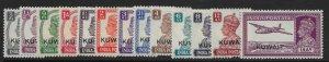 KUWAIT SG52/63 1945 OVERPRINTS ON INDIA SET MTD MINT