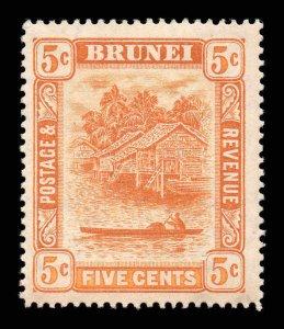 Brunei 1916 KGV 5c orange colour change wmk MCCA SG 49 mint CV £27