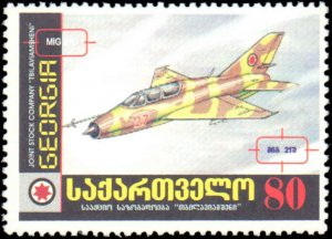 Georgia #289-290 (2), 2002, Aviation - Airplanes, Military Related, Never Hinged