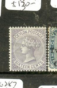 CEYLON  ((P1701B) QV  16C  S126   MOG  COPY